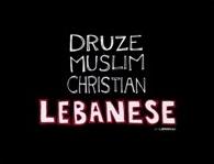 lebanese_unity