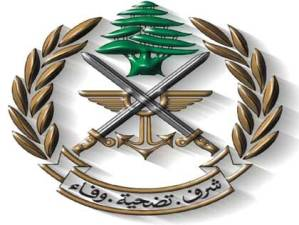 lebanese army emblem
