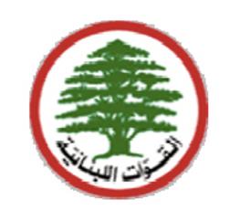 lebanese forces logo