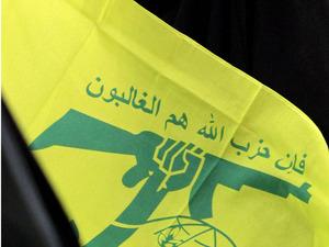 hezbollah flag gun
