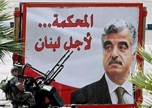 tribunal for the sake of lebanon