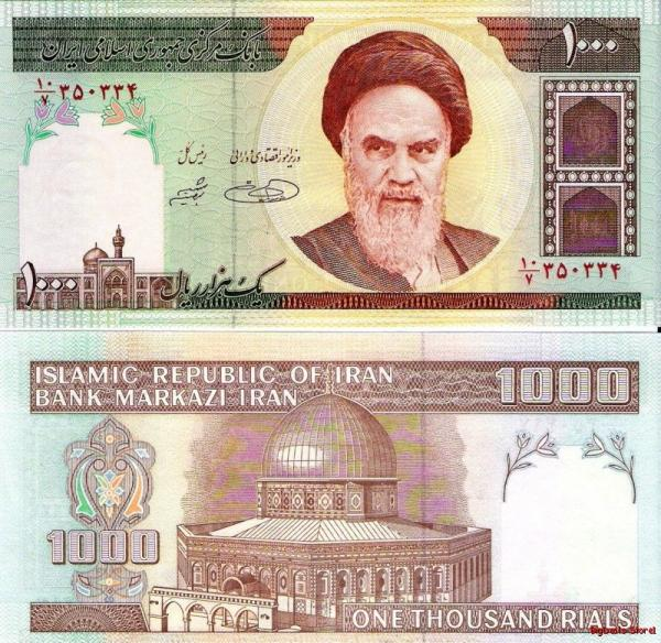 1000 Rial banknote. In 1979, prior to the takeover of Iran by the Islamist regime of Ayatollah Khomeini, this banknote (n with the picture of the Shah) was worth just over $14 but today it is worth about 2.9 cents or 482 times less.