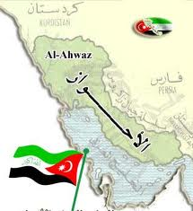 ahwaz map