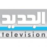 Al Jadeed TV logo 2