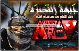 al nusra rebels  syria