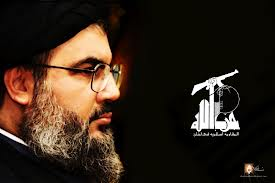 nasrallah hezbollah flag in black