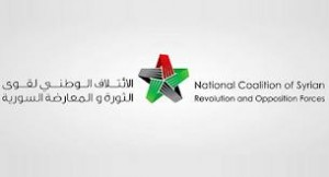 syrian national coalition logo 2