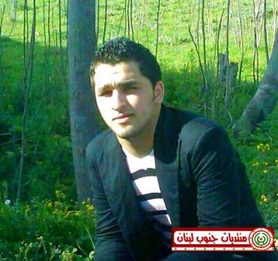Hamza Ibrahim Ghamloush