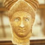 malawi national-museum artifact