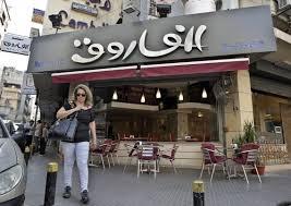 Restaurant - Syrian refugees in Lebanon