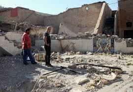 iraq baghdad bombing