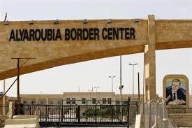 Alyaroubia Border crossing Iraq