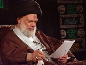 Grand Ayatollah Kazim al-Haeri