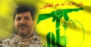 Hassan al-Laqees hezbollah commander