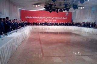 March 14 tripoli conference