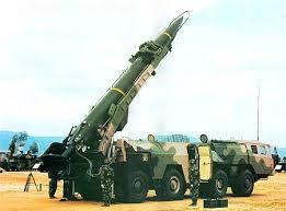 Russian short-range ballistic