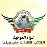 Tawhid Brigade
