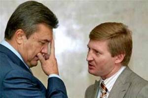 Yanukovych Rinat Akhmetov