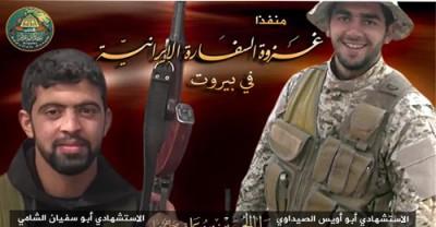 Abdallah Azzam suicide bombers behind  the Iranian embassy twin bombing. Abu Oueiss el Saidawi ( R) and Abu Sefyan al Shami