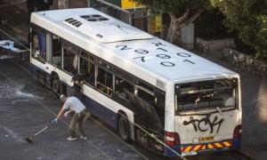 Israeli bus bomb blast