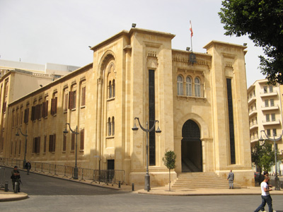 Right of the lebanese people to vote for parliament under for International decor lebanon
