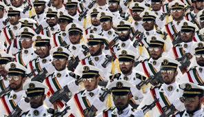 Iran Basij Forces