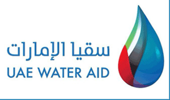 UAE water aid campaign