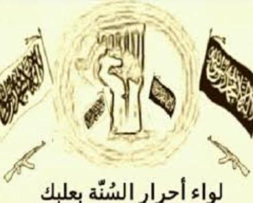 free Sunni brigade- Ahrar al-Sunna
