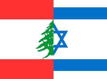 Lebanon Israel flags