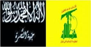 hezbollah - Jabhat al Nusra