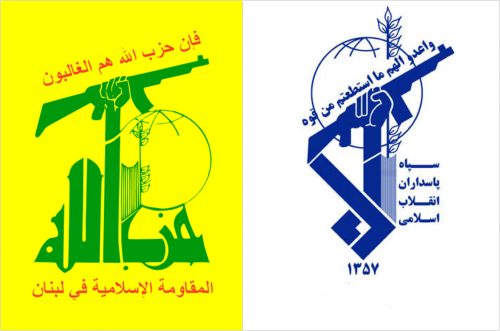 Hezbollah and  Iranian Revolutionary  guard flags  . Both bare a hand  holding up a rifle and  a globe