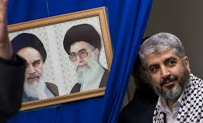 meshaal , iran ayatollahs