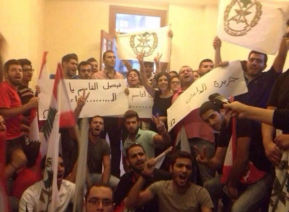 anti al-jazeera protest beirut