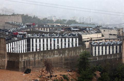 Roumieh prison