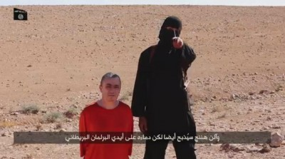 Alan Henning  beheaded by IS 2