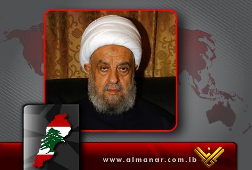 Sheikh Abdul Amir Qabalan