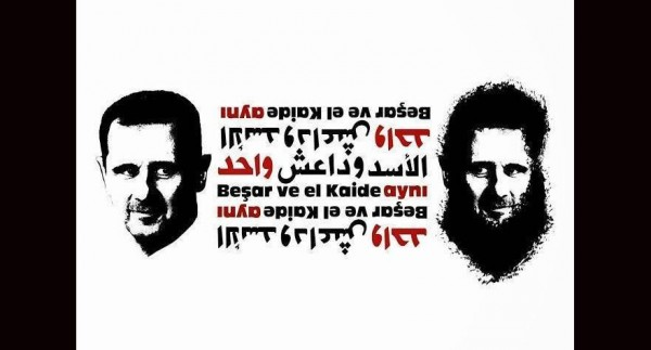 A poster by Syrian Research and Evaluation organization that reads: Assad and ISIS are one and the same
