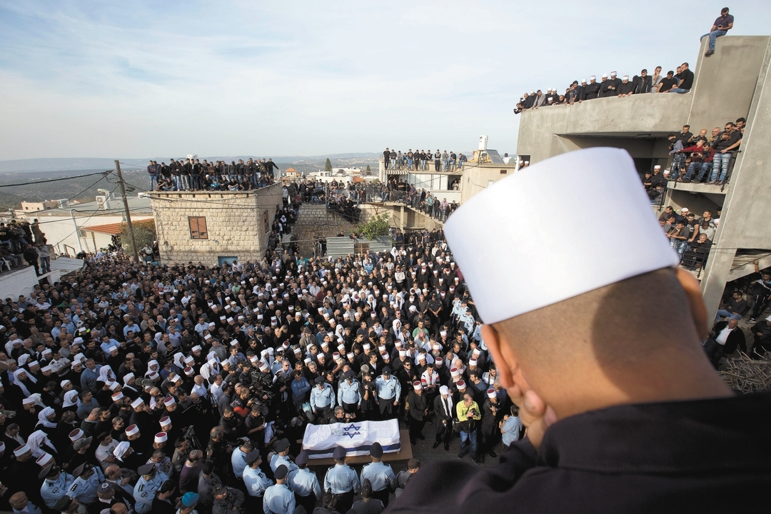 Funeral of Druze Israeli police officer Zidan Sif