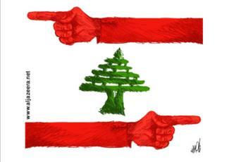 lebanon opposing forces flag