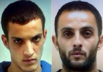 Palestinians suspected of carrying out a terror attack at a Jerusalem synagogue on November, 18, 2014.‏.