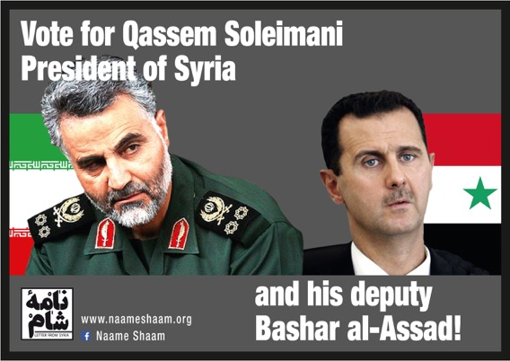 A poster which appeared during the elections in Syria to show that al-Assad himself is a mere puppet of the Iranian regime. According to military experts  Qassem Soleimani is the real power behind the Syrian regime and is supervising its army and the Shiite militias including the Iranian backed Lebanese Hezbollah militant group.