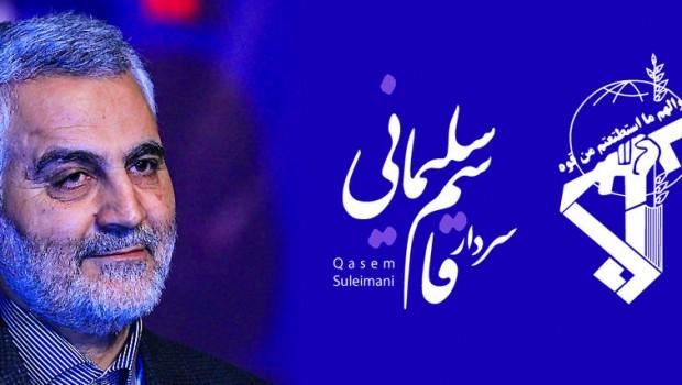 qassem suleimani - hezbollah