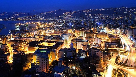 Beirut City Wallpaper Beirut Lebanon City Beirut