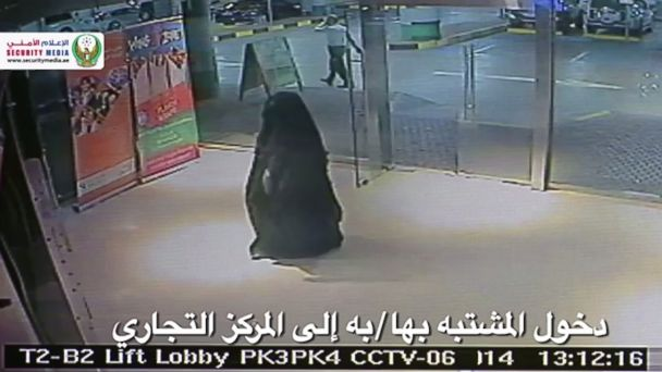 The Suspect in  the killing  of American teacher in UAE