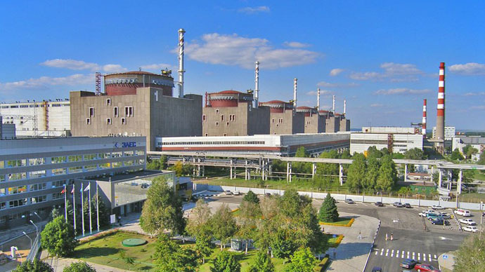 Zaporizhzhya nuclear power plant