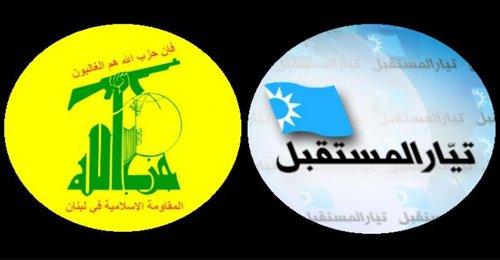 hezbollah future dialogue