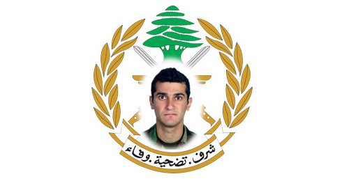 Mahmoud Ali Noureddine , the  Lebanese army   soldier that died