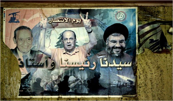 A poster of Amal leader Nabih Berri, President Michel Aoun and Hezbollah leader Hassan Nasrallah , all are allies of Iran