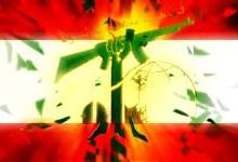 hezbollah-lebanon-flag