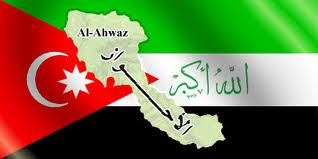 The flag of Ahwaz